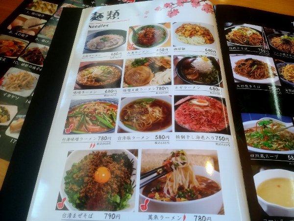 manrai4-tsuruga-004.jpg