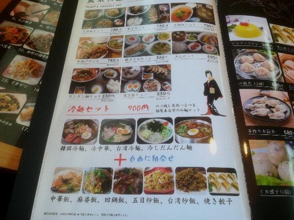 manrai4-tsuruga-005.jpg