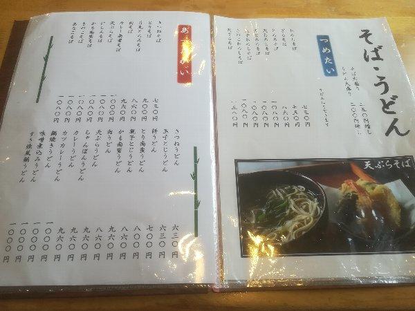 maruni-kagura2-006.jpg