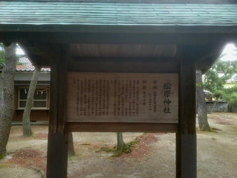 matsubarajinjya-tsuruga-014.jpg