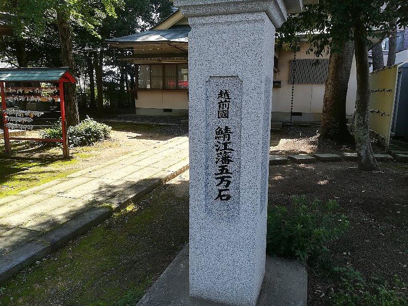 matsuokajinjya-sabae-006.jpg