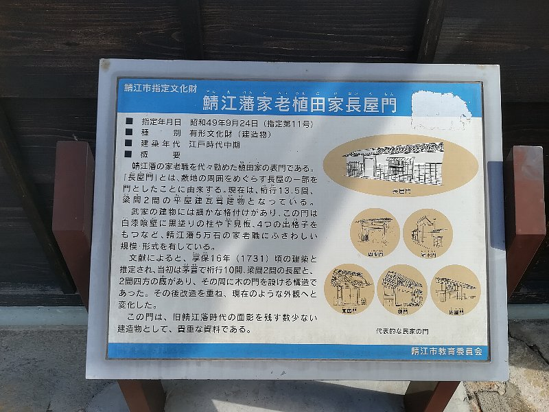 matsuokajinjya-sabae-036.jpg