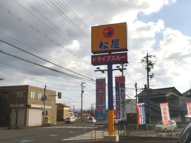 matsuya-takefu-001.jpg