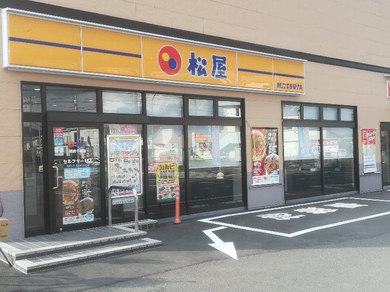 matsuya-takefu-003.jpg