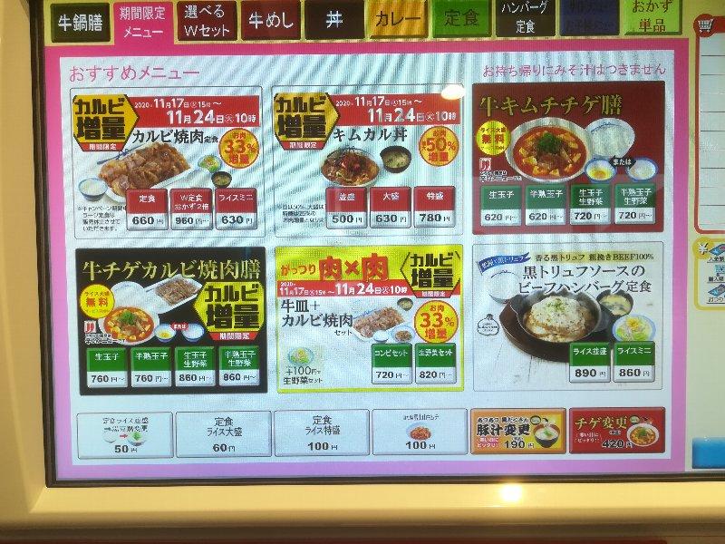 matsuya2-takefu-002.jpg