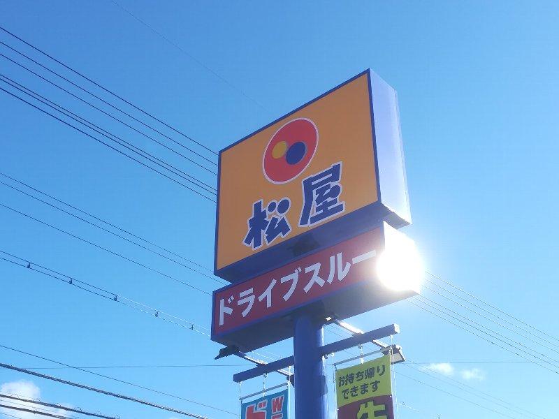 matsuya3-takefu-002.jpg