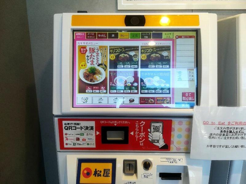 matsuya3-takefu-014.jpg