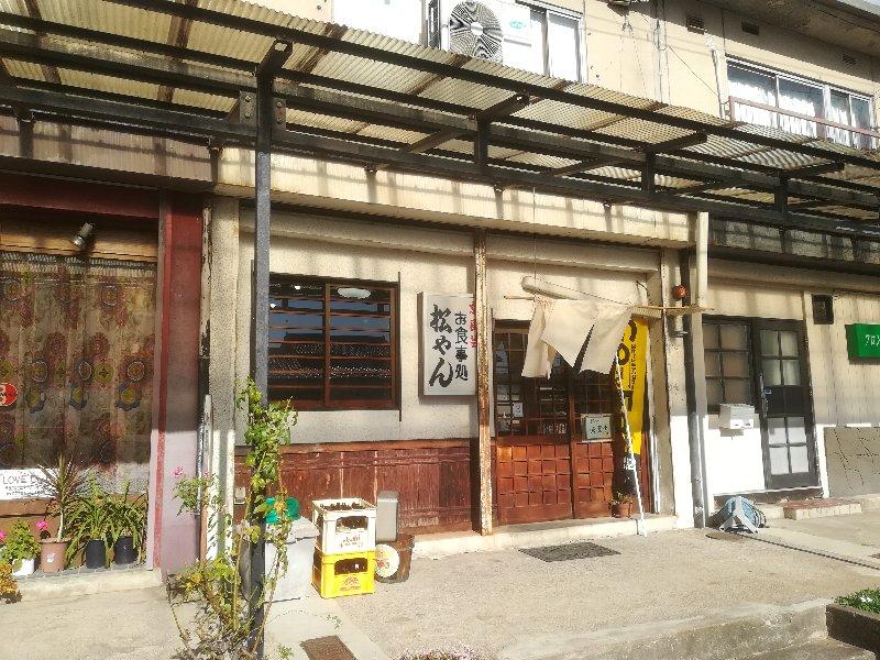 matsuyan-sabae-017.jpg