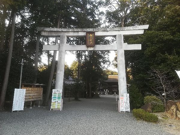 mikamijinjya-yasu-003.jpg