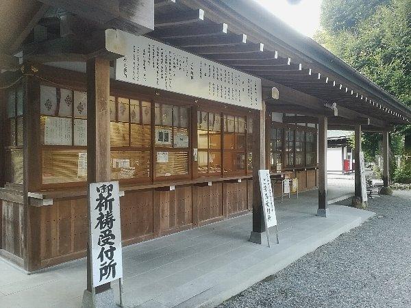 mikamijinjya-yasu-014.jpg