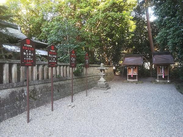 mikamijinjya-yasu-022.jpg