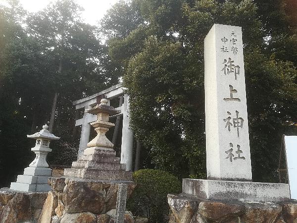 mikamijinjya-yasu-043.jpg