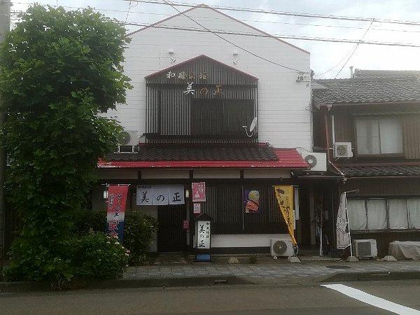minosho-tsuruga-013.jpg