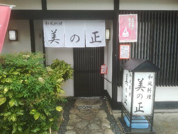 minosho-tsuruga-014.jpg