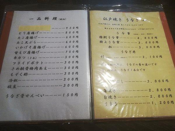 minosho-tsuruga-019.jpg