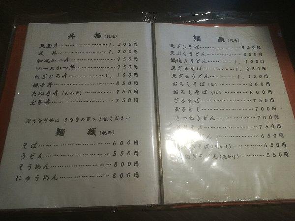 minosho-tsuruga-020.jpg
