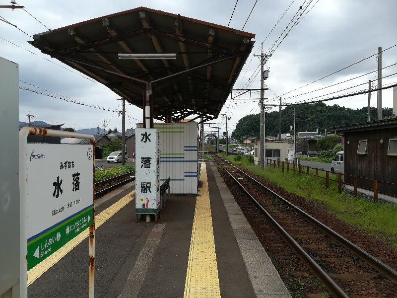 mizuochi-sabae-005.jpg