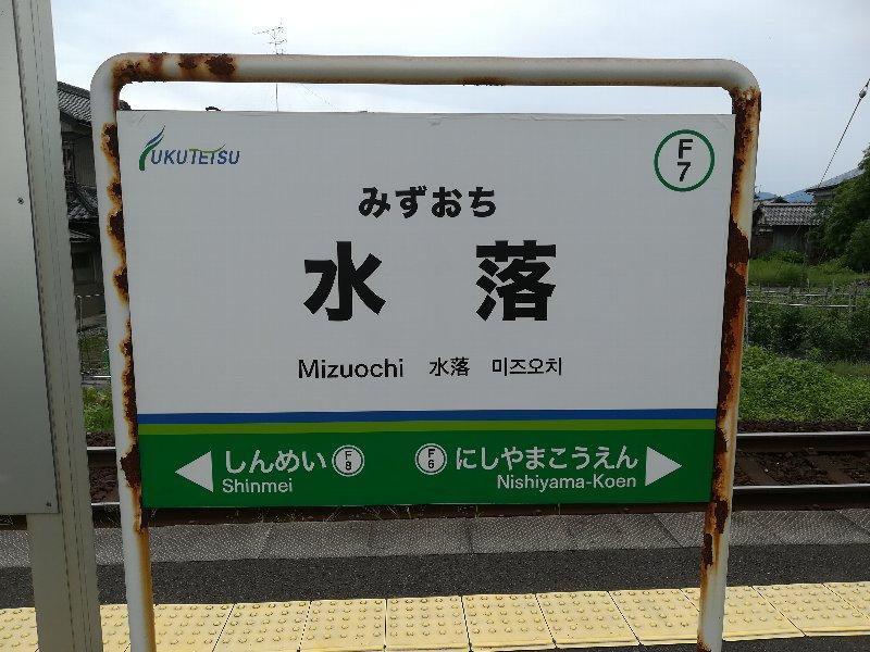 mizuochi-sabae-006.jpg