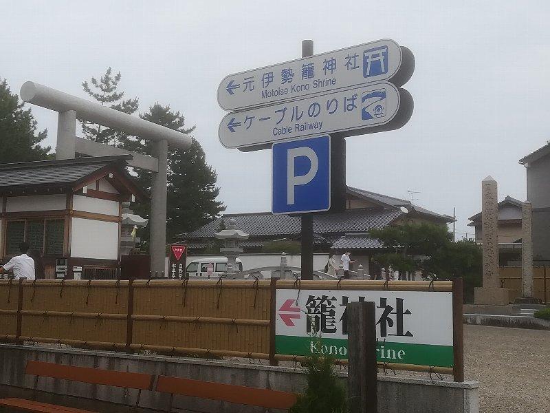 motoisekono-miyazu-007.jpg