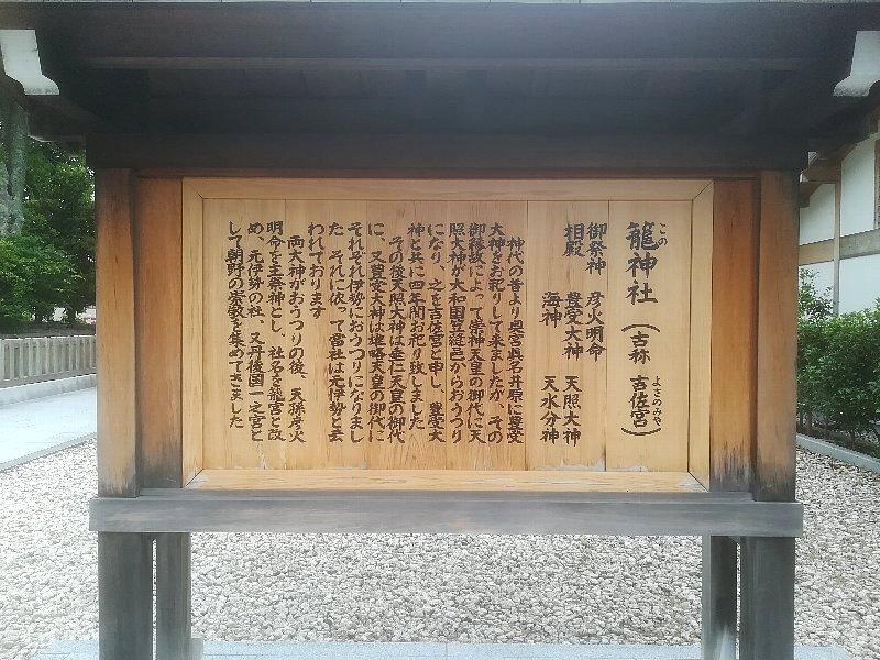 motoisekono-miyazu-015.jpg