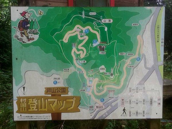 murakuniyama-takefu-007.jpg