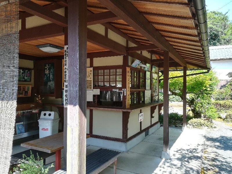 myorakuji-0bama-003.jpg