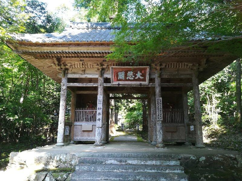 myorakuji-0bama-007.jpg