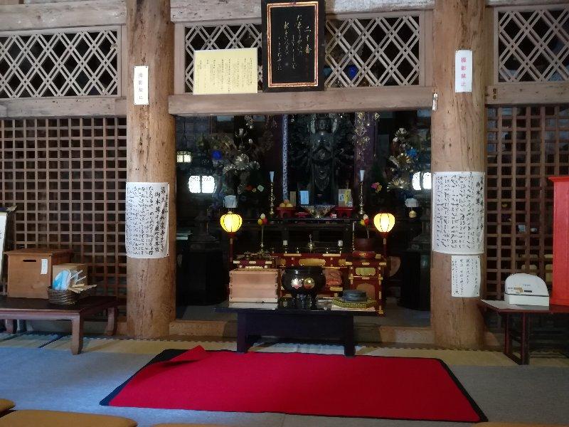 myorakuji-0bama-020.jpg