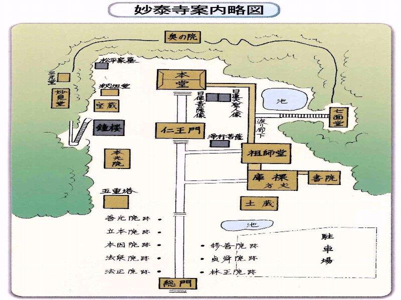 myoutaiji-mimamiechizen-001.jpg