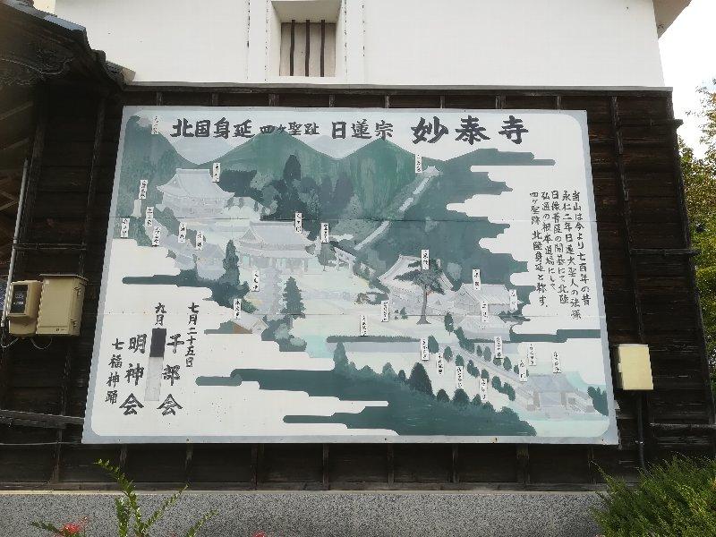 myoutaiji-mimamiechizen-005.jpg