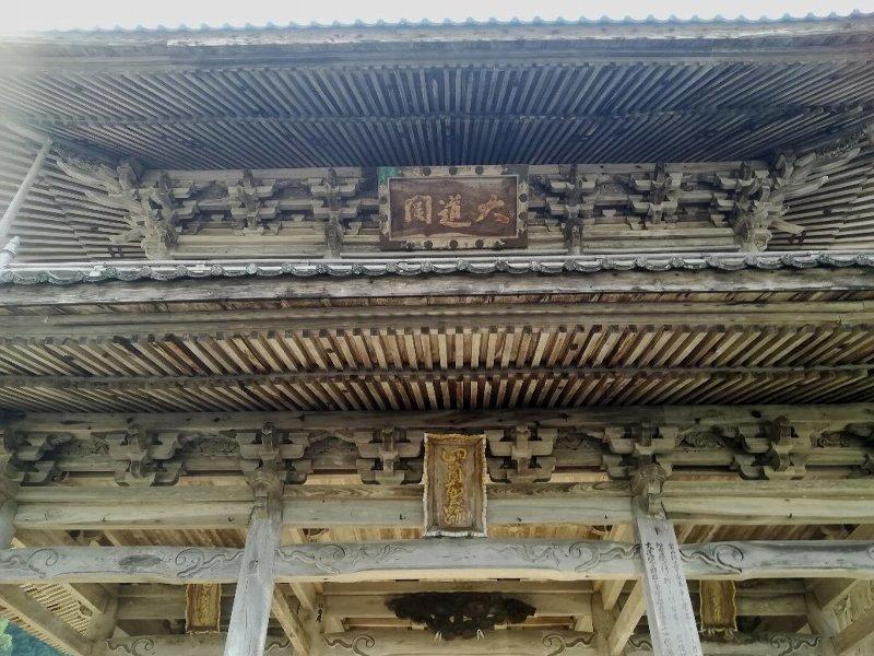 myoutaiji-mimamiechizen-008.jpg