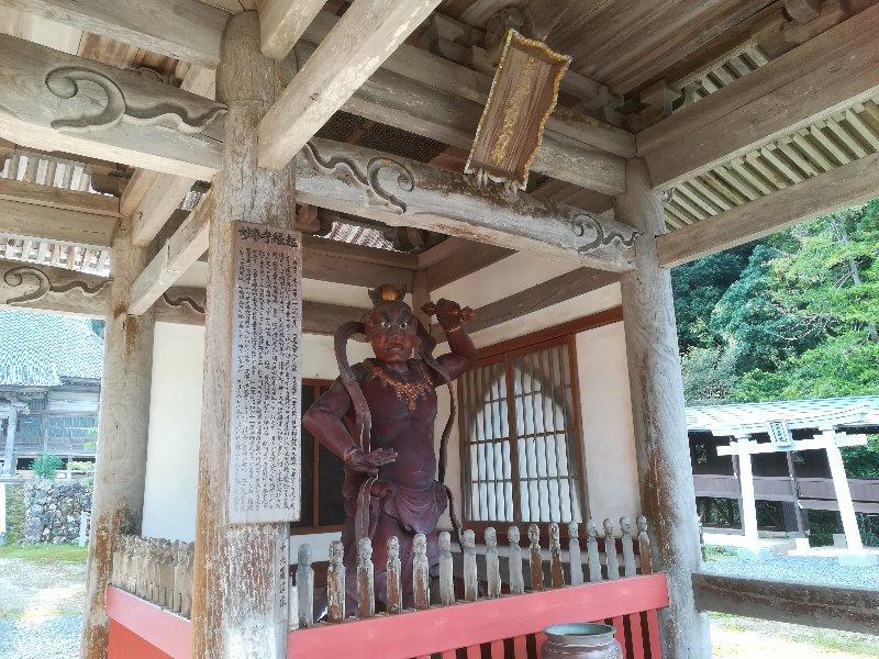 myoutaiji-mimamiechizen-009.jpg