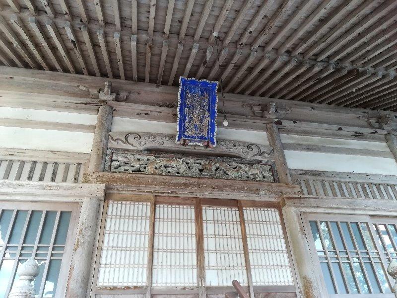 myoutaiji-mimamiechizen-015.jpg