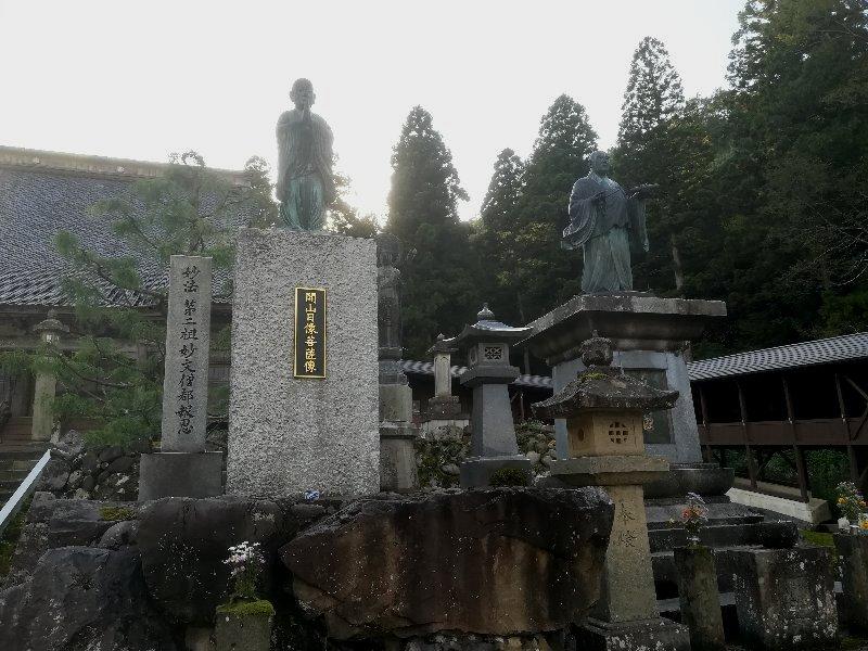 myoutaiji-mimamiechizen-020.jpg