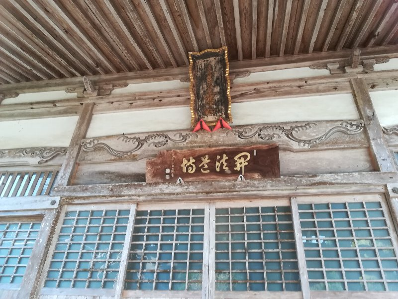 myoutaiji-mimamiechizen-025.jpg