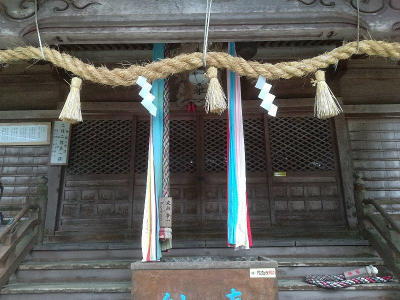 nakanojinjya-sabae-051.jpg