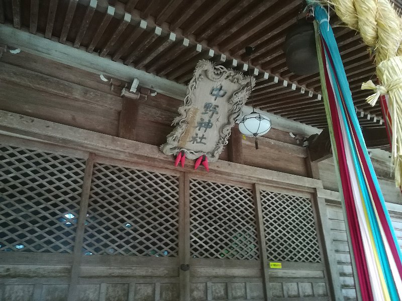 nakanojinjya-sabae-052.jpg