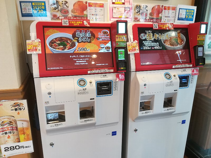 nakau2-tsuruga-004.jpg