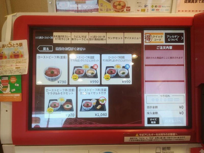 nakau3-tsuruga-003.jpg