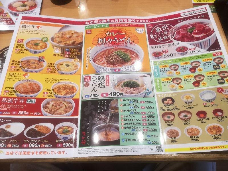 nakau3-tsuruga-008.jpg