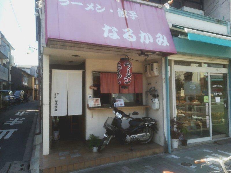 narukami-kyoto-018.jpg