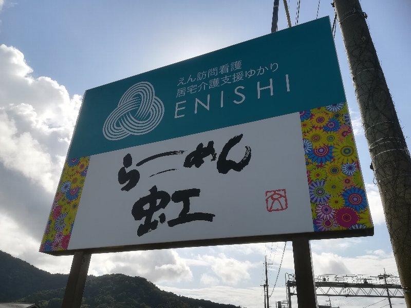 niji3-mihama-002.jpg
