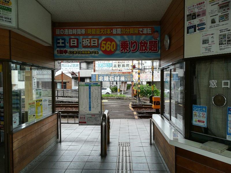 nishisabae-sabae-005.jpg