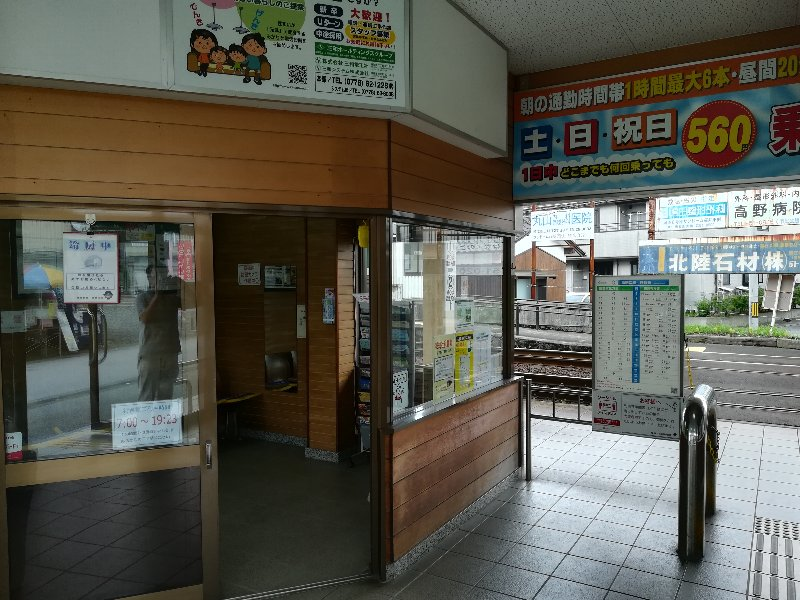nishisabae-sabae-006.jpg