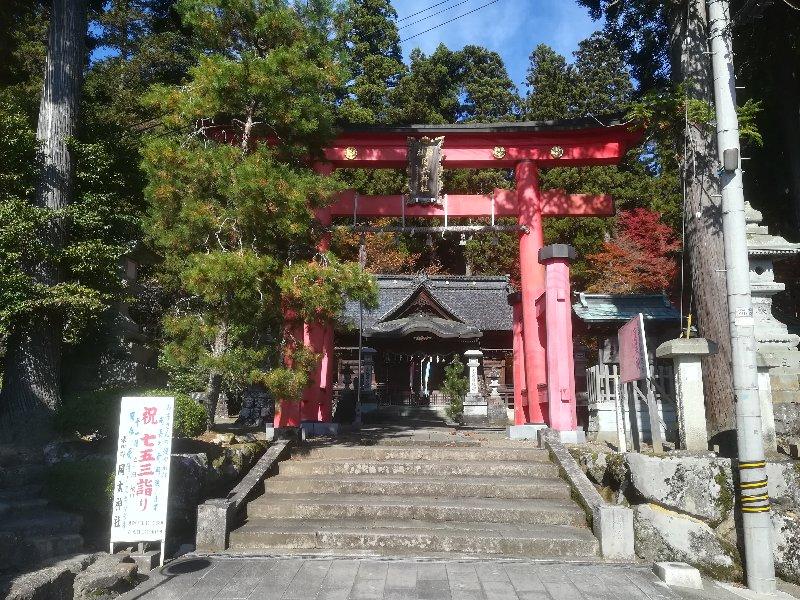 okafuto2-awatabe-037.jpg
