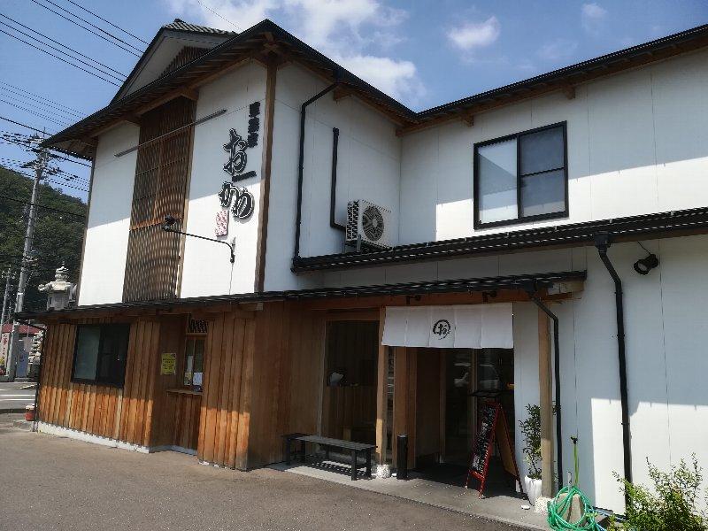 okame2-takefu-001.jpg
