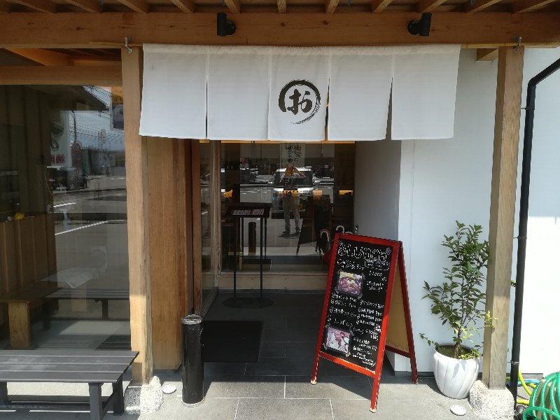 okame2-takefu-002.jpg
