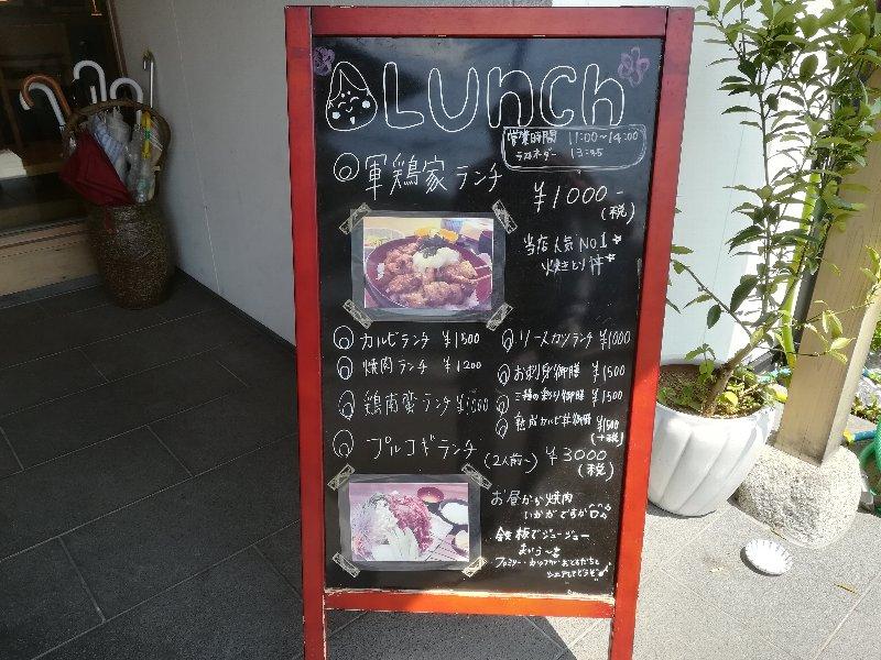 okame2-takefu-003.jpg