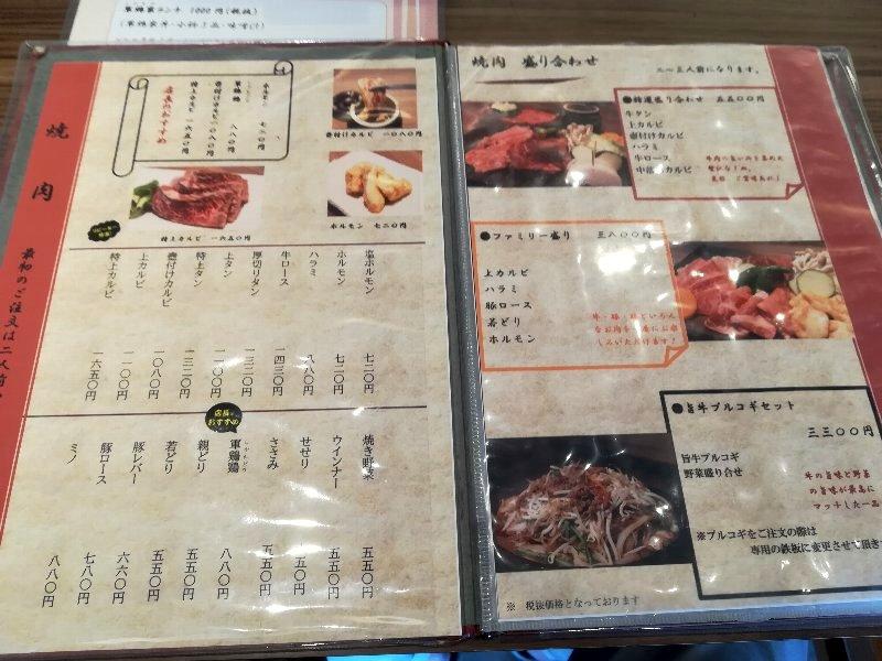 okame2-takefu-008.jpg