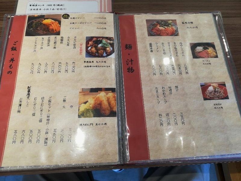 okame2-takefu-010.jpg